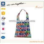 Newest style shopping tote bag
